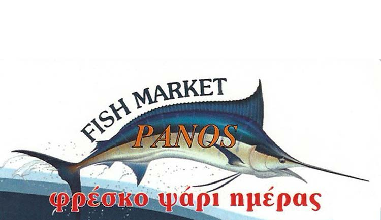 Fish Market Panos