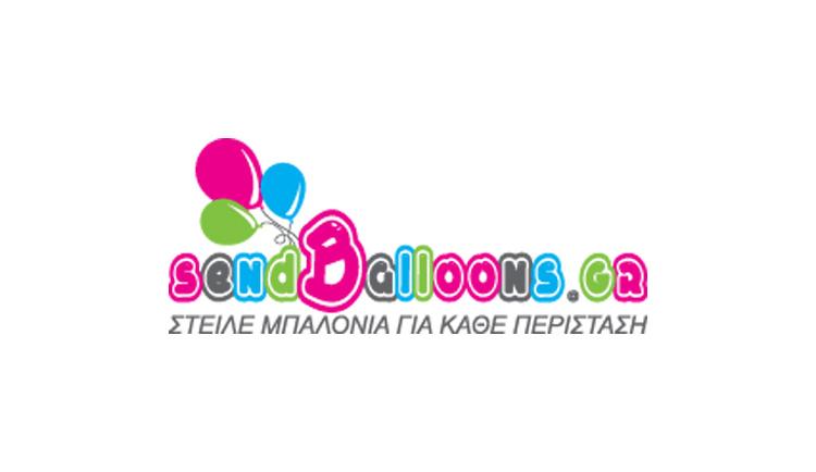 SendBalloons.gr